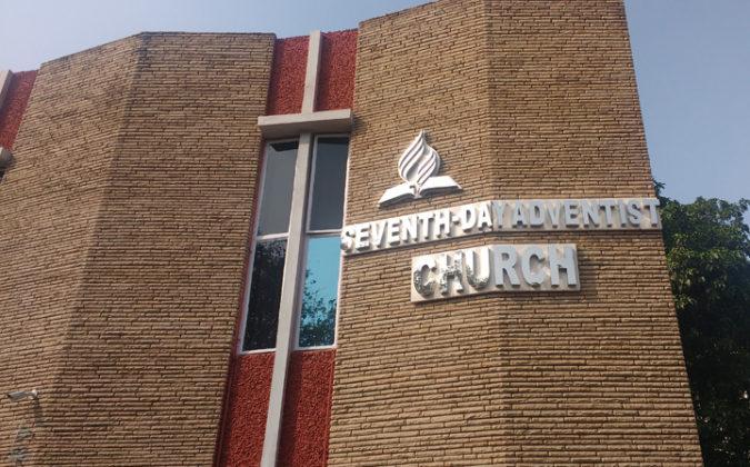 Delhi Seventh-day Adventist Church
